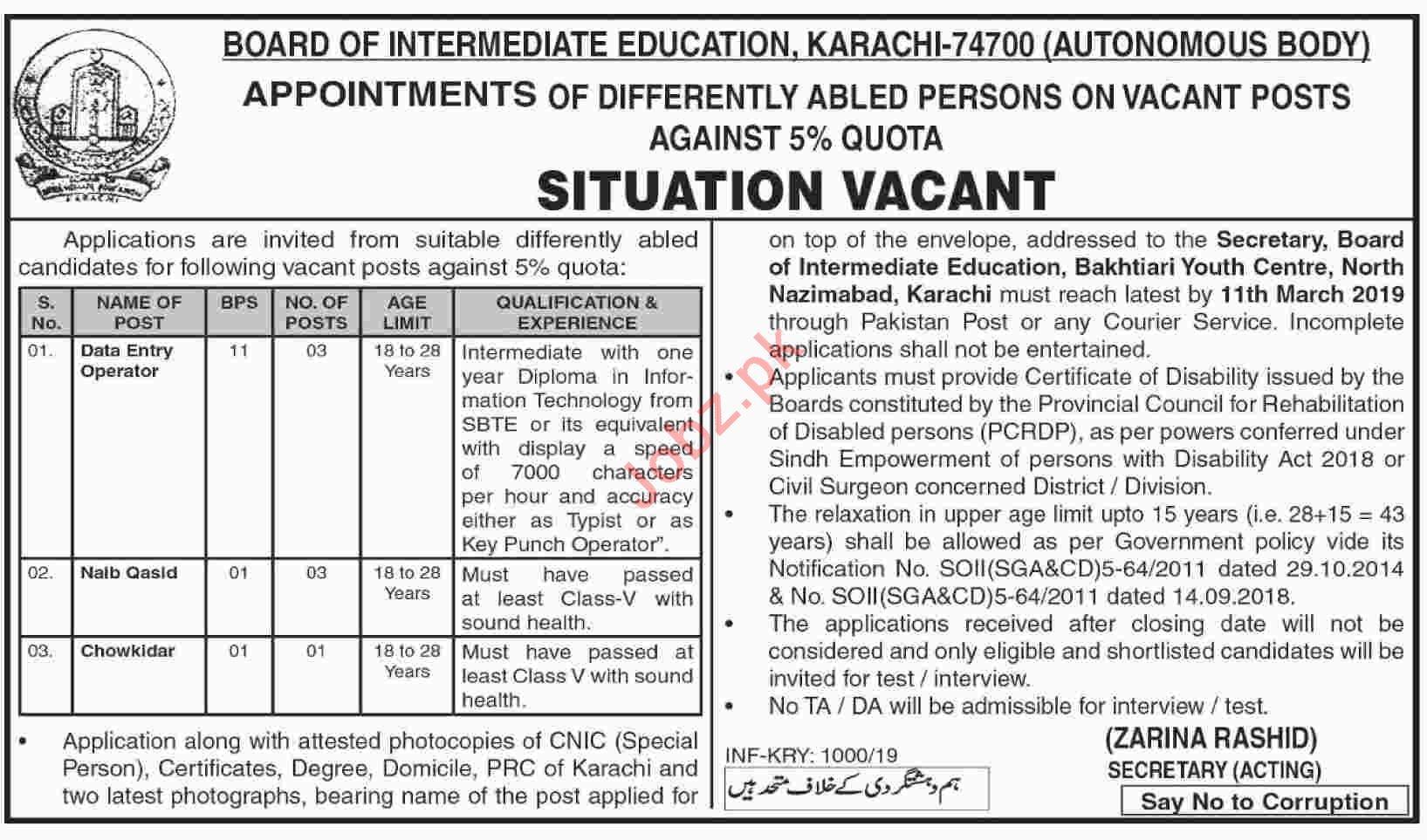 Board of Intermediate Education Karachi BIEK Jobs 2019 Job