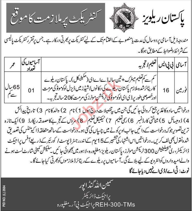 Pakistan Railways Mechanical Foreman Jobs 2019