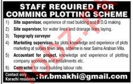 Site Supervisor Jobs in Private Company 2019 Job Advertisement Pakistan