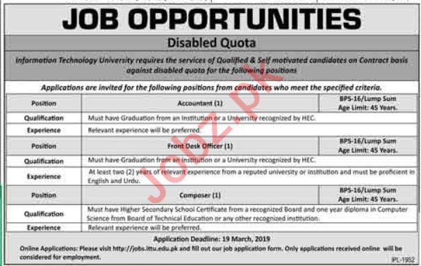 Information Technology University ITU Lahore Jobs 2019