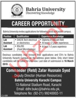 Bahria University Lab Assistant Jobs 2019