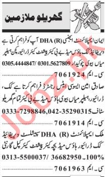 Daily Jang House Staff Jobs 2019 in Lahore