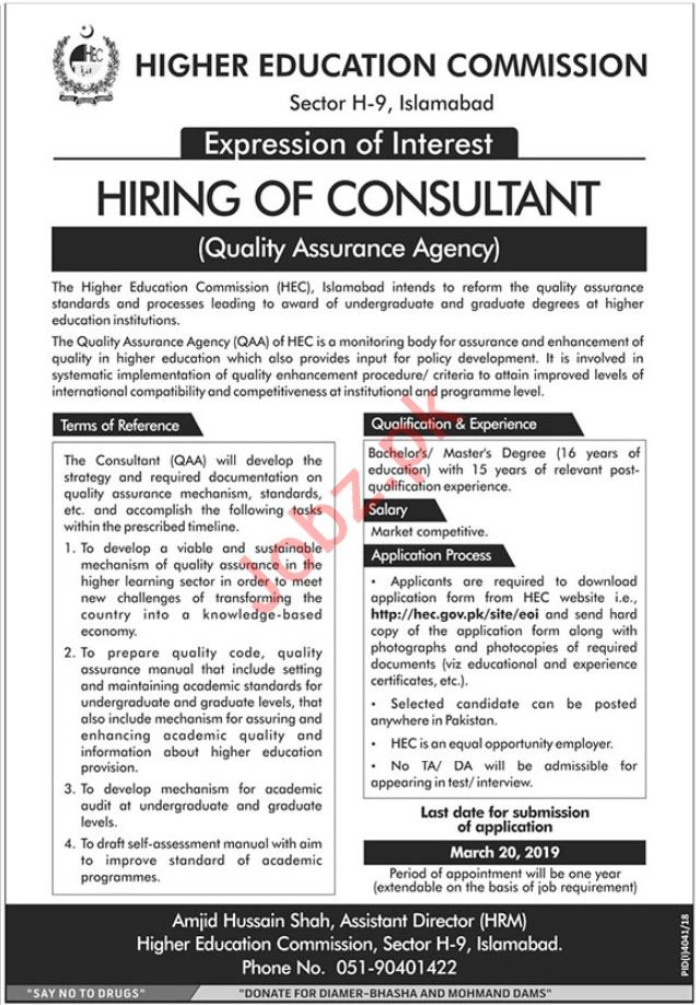 HEC Higher Education Commission Consultant Job in Islamabad