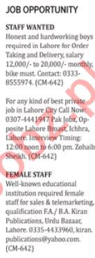 The Nation Sunday Newspaper Classified Jobs 03/03/2019
