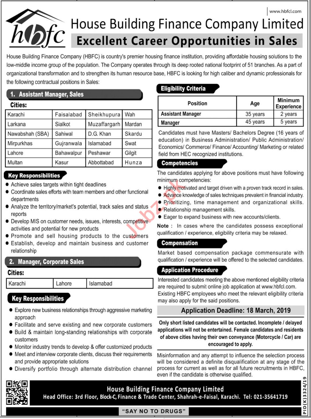 House Building Finance Company Limited HBFCL Managent Jobs