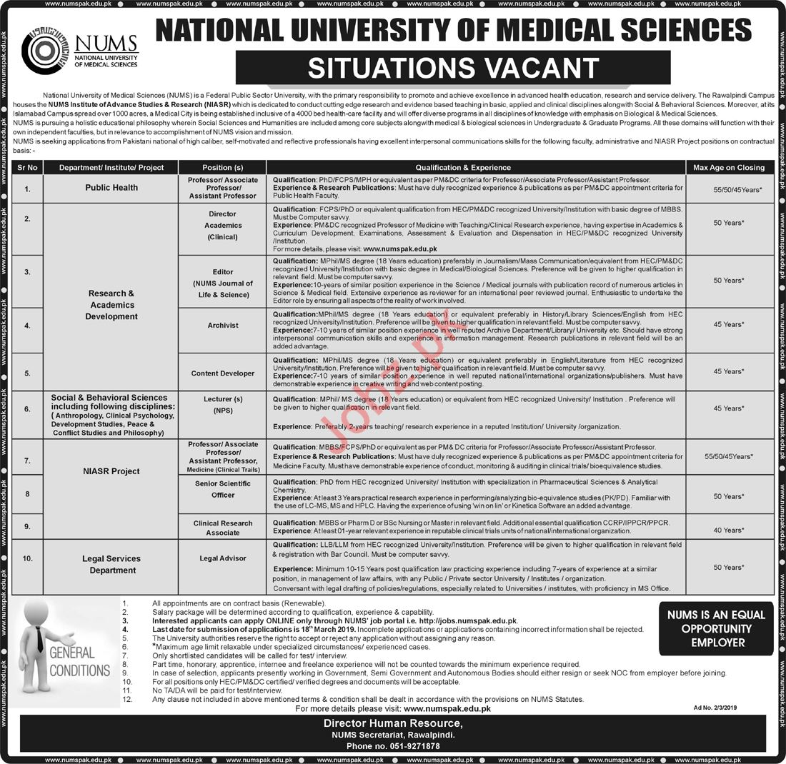 NUMS National University of Medical Sciences Jobs 2019