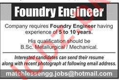 Foundry Engineer Jobs in Private Company