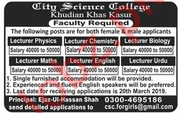 City Science College Teaching Staff jobs 2019