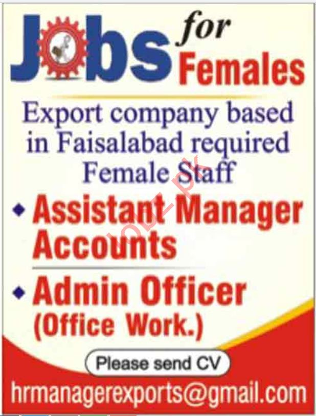 Assistant Manager Accounts & Admin Officer Jobs 2019