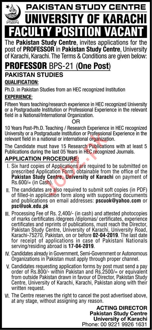 Pakistan Study Centre Faculty Jobs 2019 For Karachi