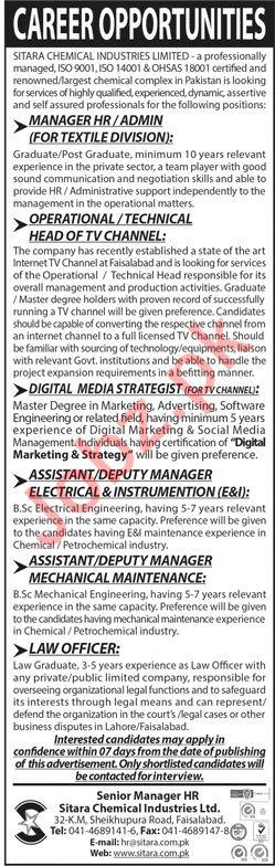 Sitara Chemical Industries Management & Technical Staff Jobs 2019