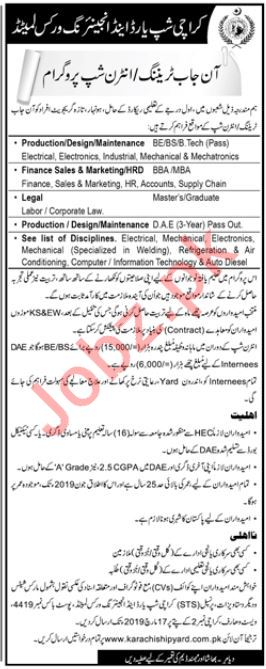 Internship Jobs in Karachi Shipyard & Engineering Works 2019