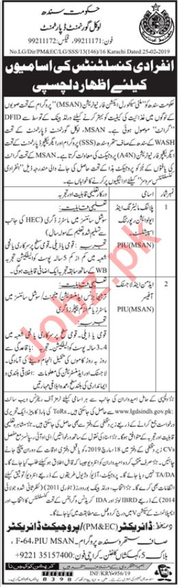 Local Government Department Planning & Monitoring Jobs 2019