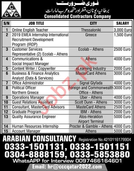 Consolidated Contractor Company CCC Jobs 2019 For UAE 2019