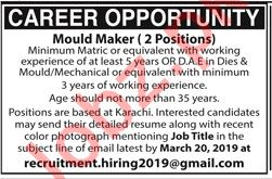 Mould Maker Jobs in Private Company 2019 Job Advertisement Pakistan