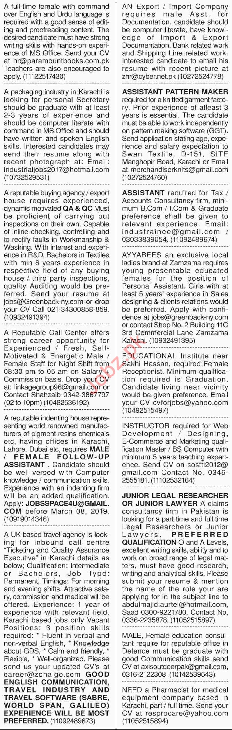 Dawn Sunday Classified Ads 3rd March 2019 for General Staff