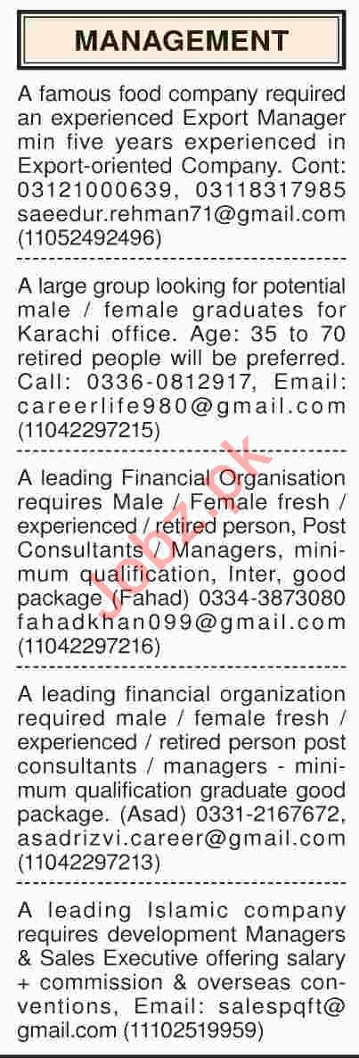 Dawn Sunday Classified Ads 3rd March 2019 Management Staff