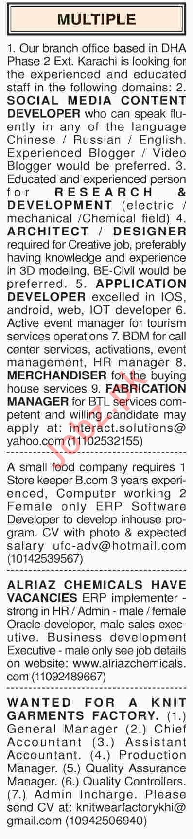 Dawn Sunday Classified Ads 3rd March 2019 for Multiple Staff