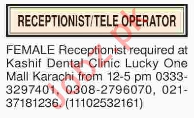 Dawn Sunday Classified Ads 3rd March 2019 for Receptionist