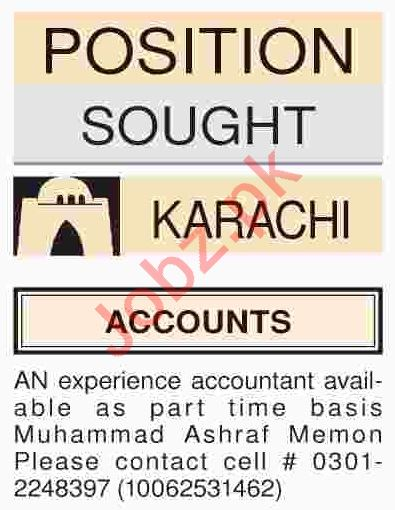 Dawn Sunday Classified Ads 3rd March 2019 for Accountant
