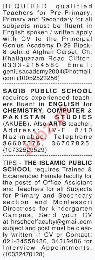 Dawn Sunday Classified Ads 3rd March 2019 Educational Staff