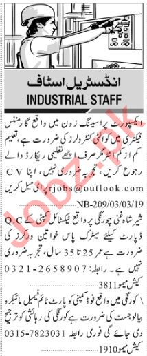 Jang Sunday Classified Ads 3rd March 2019 Industrial Staff
