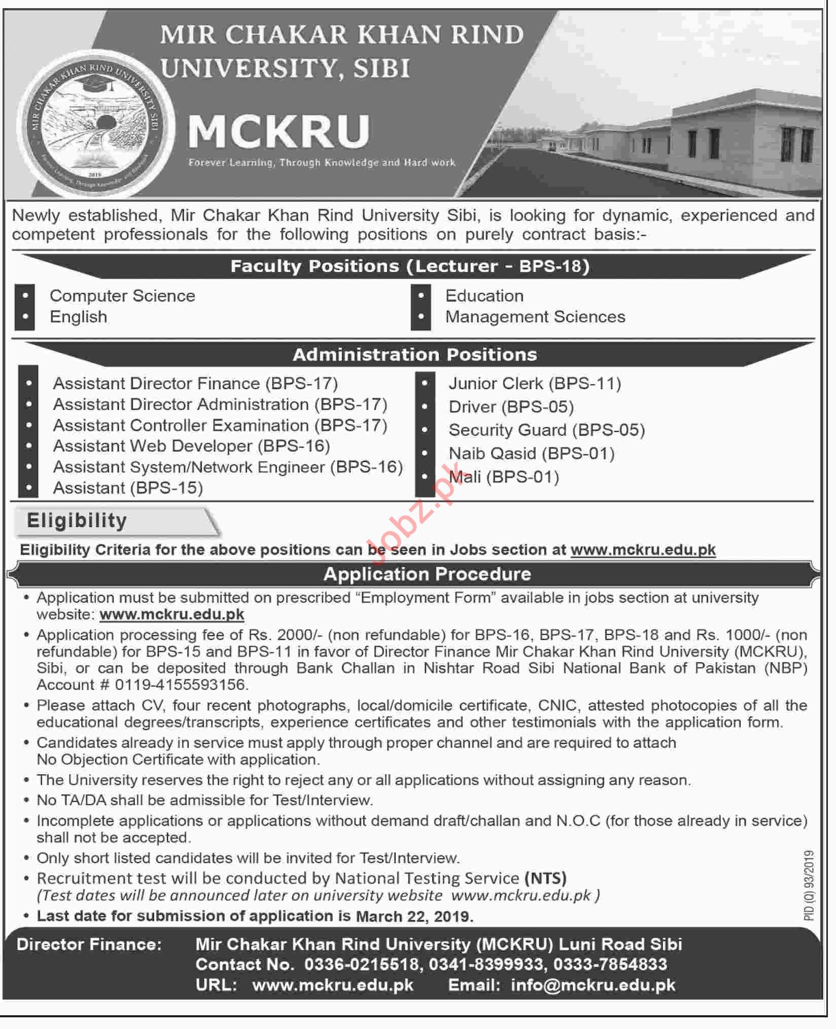 Mir Chakar Khan Rind University MCKRU Sibi Jobs 2019
