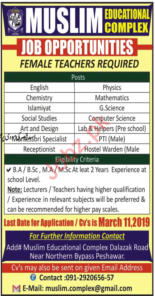 Muslim Educational Complex Peshawar Jobs 2019 for Teachers