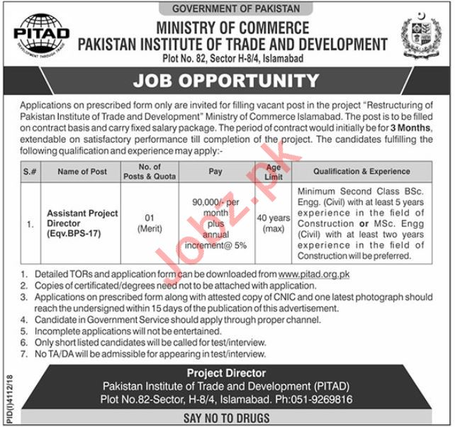 Pakistan Institute of Trade & Development PITAD Jobs 2019