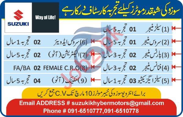 Suzuki Shabqadar Motors Peshawar Jobs 2019 for Managers