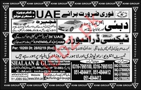 driver jobs in dubai united arab emirates