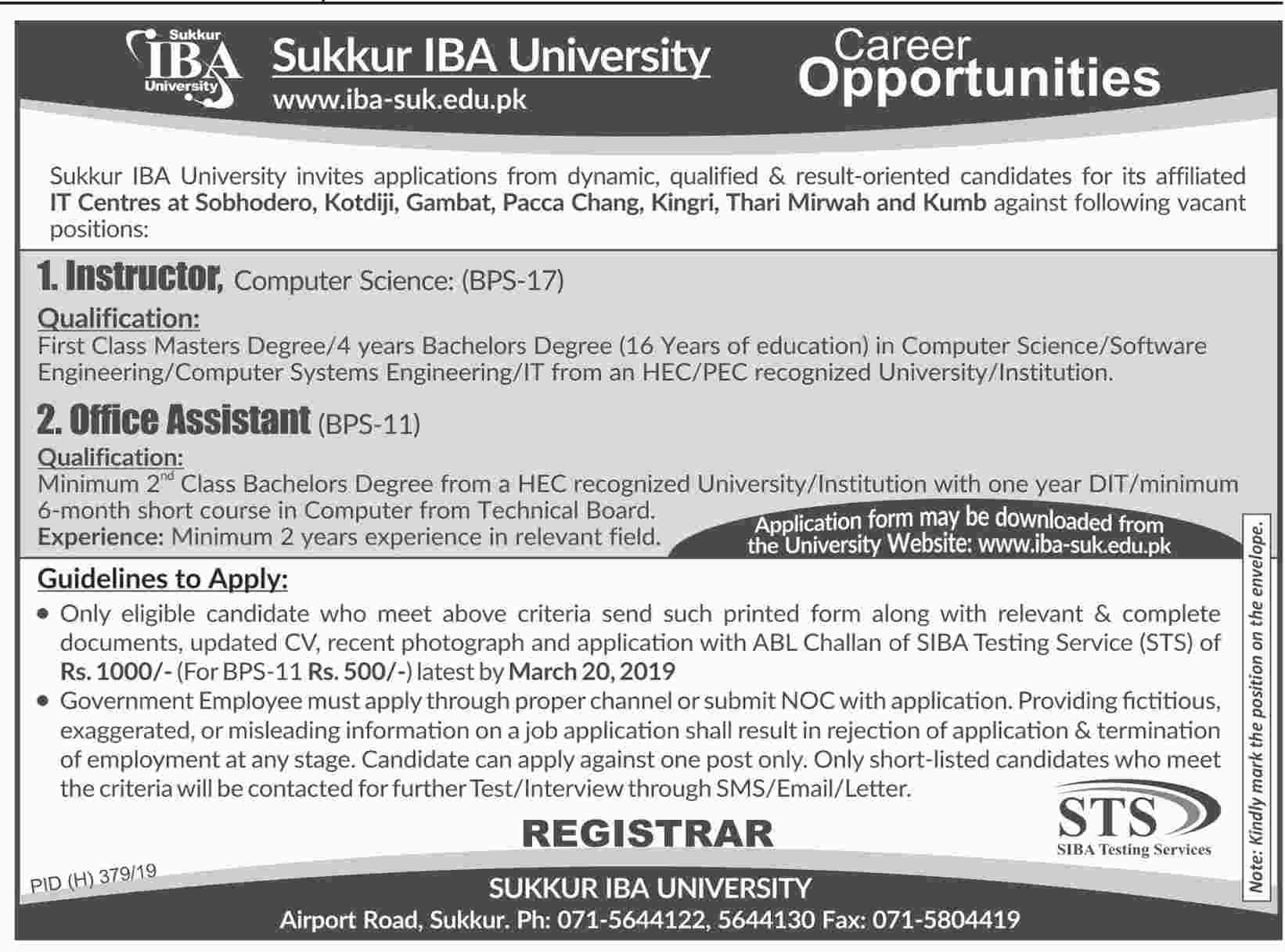 Sukkur IBA University Jobs 2019 Through STS