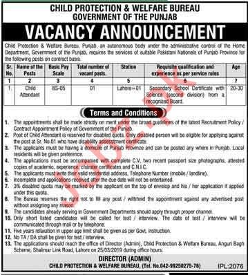 Child Attendant Jobs in Child Protection & Welfare Bureau