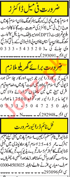 Daily Jang Miscellaneous Staff Jobs 2019 in Rawalpindi