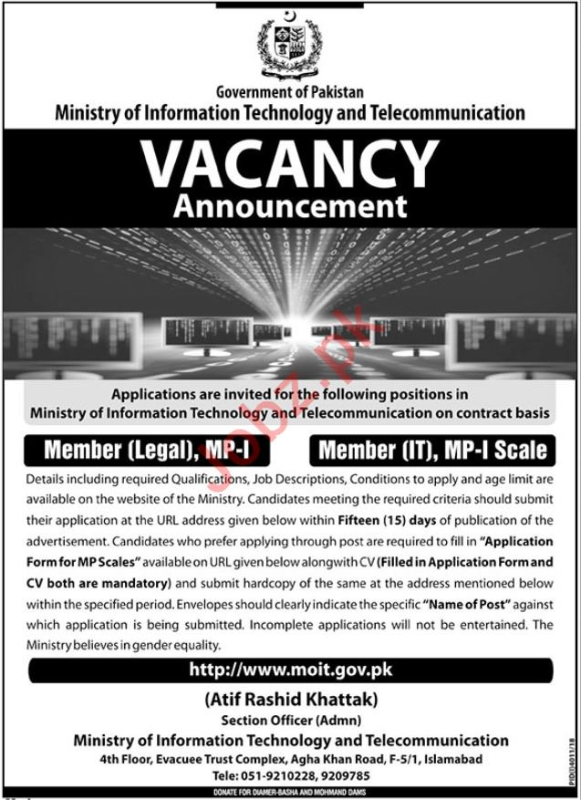 Ministry of Information Technology Member IT Jobs 2019