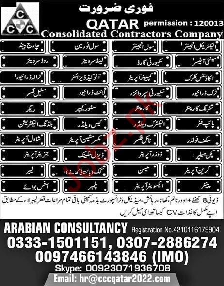 Electrical Engineer, Civil Engineer & Civil Foreman Jobs