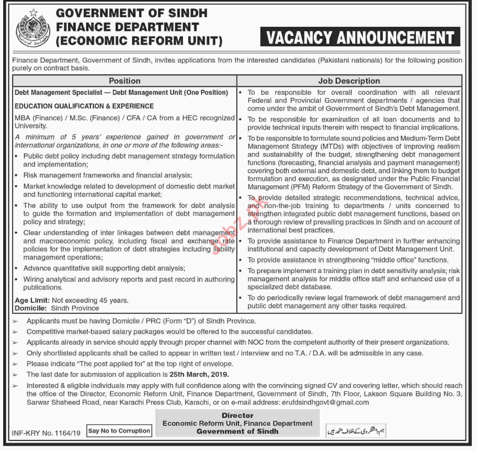 Economic Reform Unit Sindh Debt Management Specialist Jobs