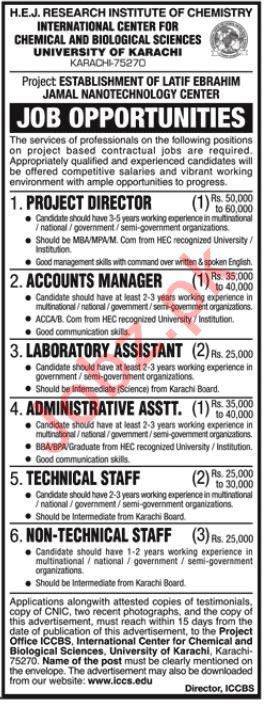 HEJ Research Institute of Chemistry Jobs 2019 in Karachi