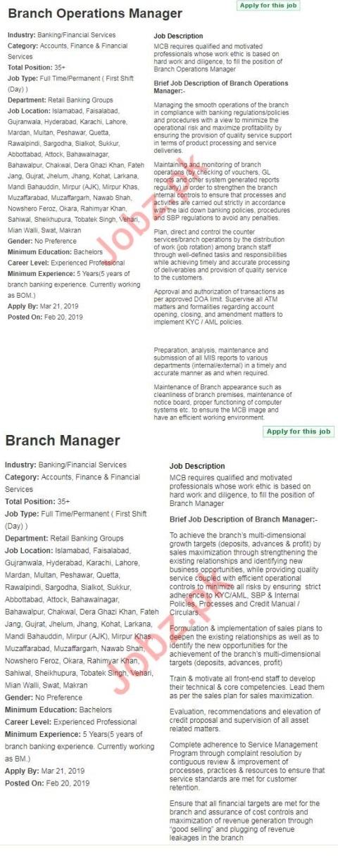 MCB Latest New Jobs 2019