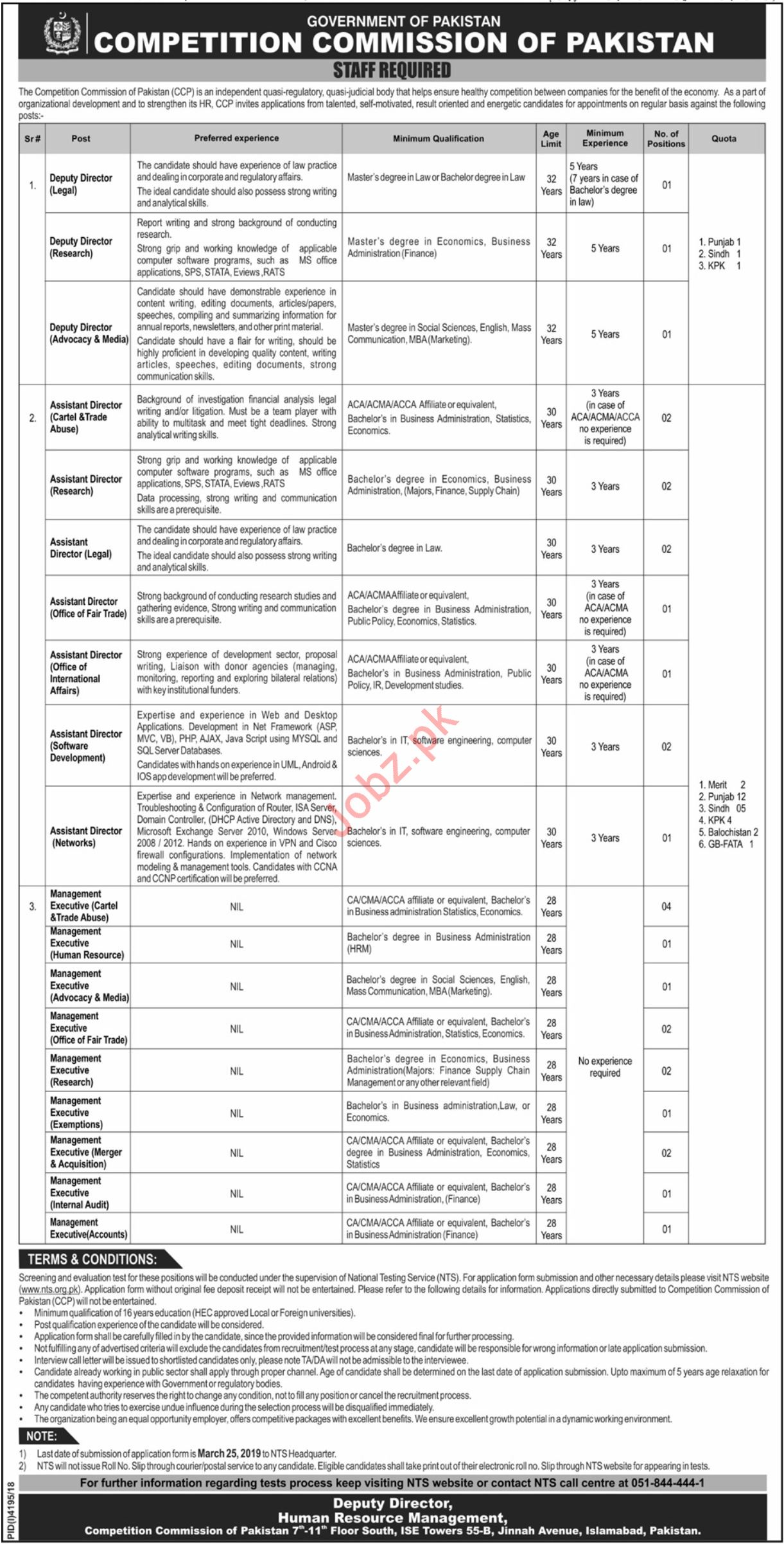 Competition Commission of Pakistan CCP Jobs 2019 via NTS