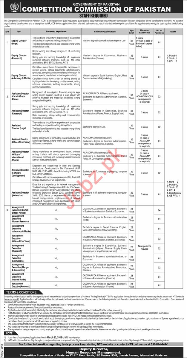 Competition Commission of Pakistan CCP Jobs Through NTS