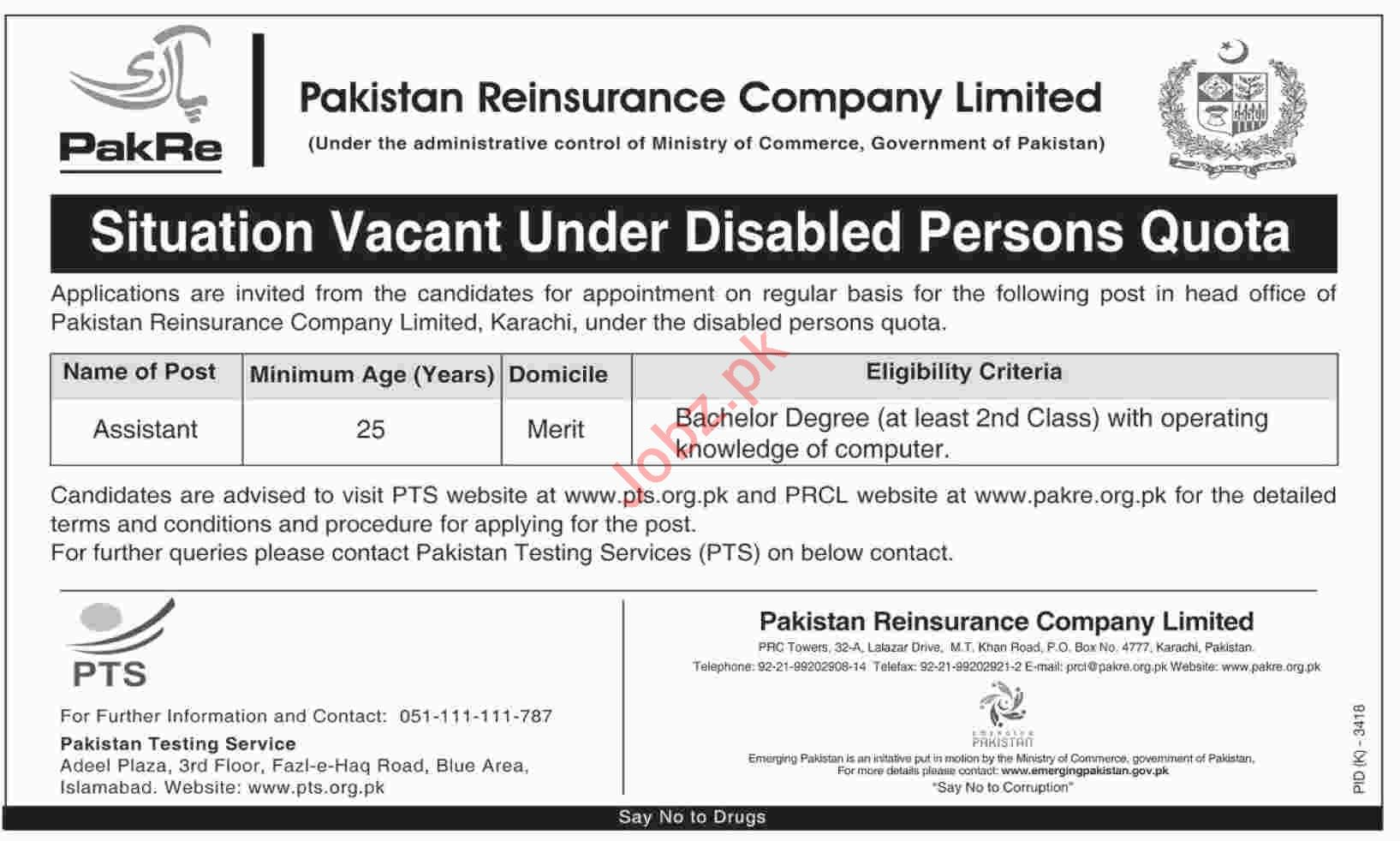 Pakistan Reinsurance Company Limited Assistant Jobs 2019