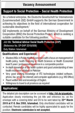 GIZ Pakistan Job 2019 For Technical Advisor