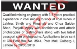 Mining Engineer Jobs in Private Company