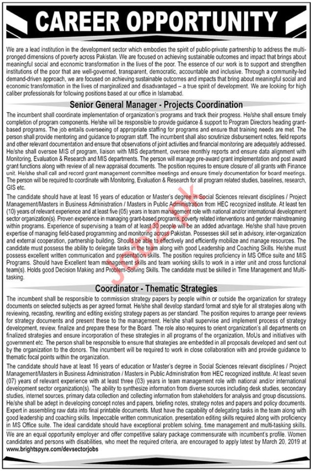 General Manager & Coordinator Jobs 2019 in Islamabad