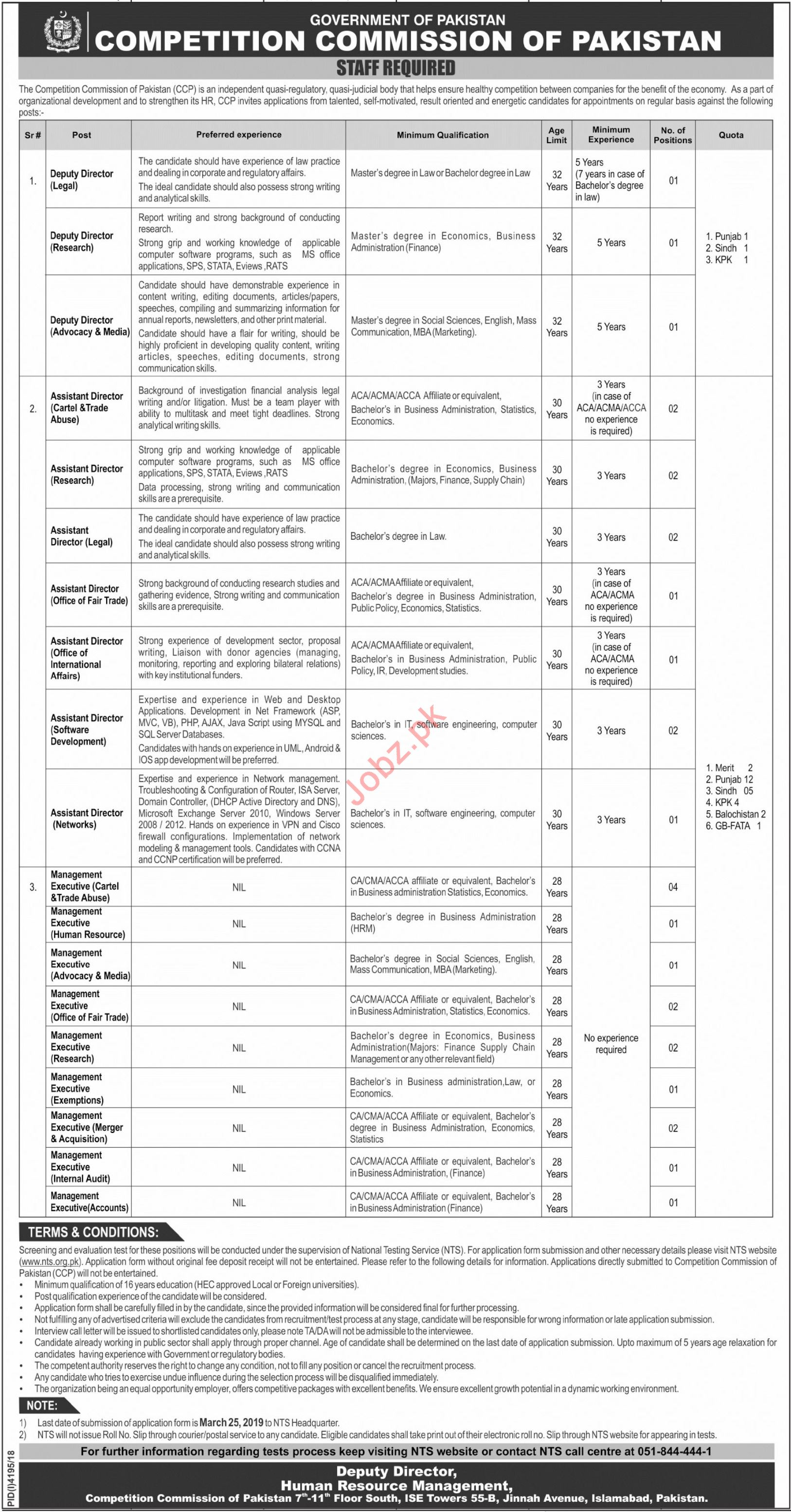Competition Commission of Pakistan CCP Management Jobs 2019