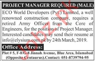 ECO World Developers Pvt Ltd Job For Project Manager