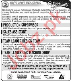 Fiber Craft Industries FCI Lahore Jobs for Sales Assistant
