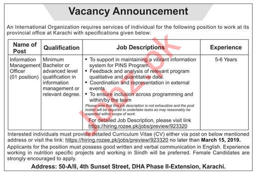 Information Management Officer Job 2019 in Karachi