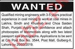 Mining Engineer Jobs 2019 in Lahore
